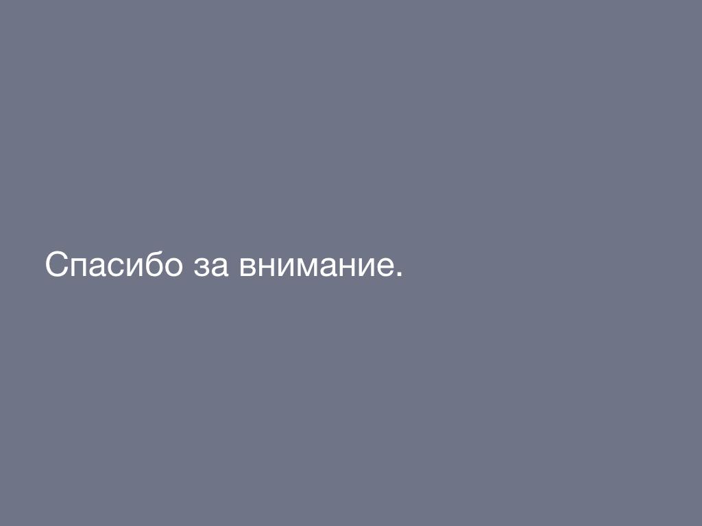 Incognito apr_9_2020 (RU).023